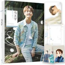 (Random autographed book + gift Beautiful card set + poster + bookmark) New book genuine Spot Im a new memoir of the Star Biography the autobiography of the novel about the ten years of the outing.