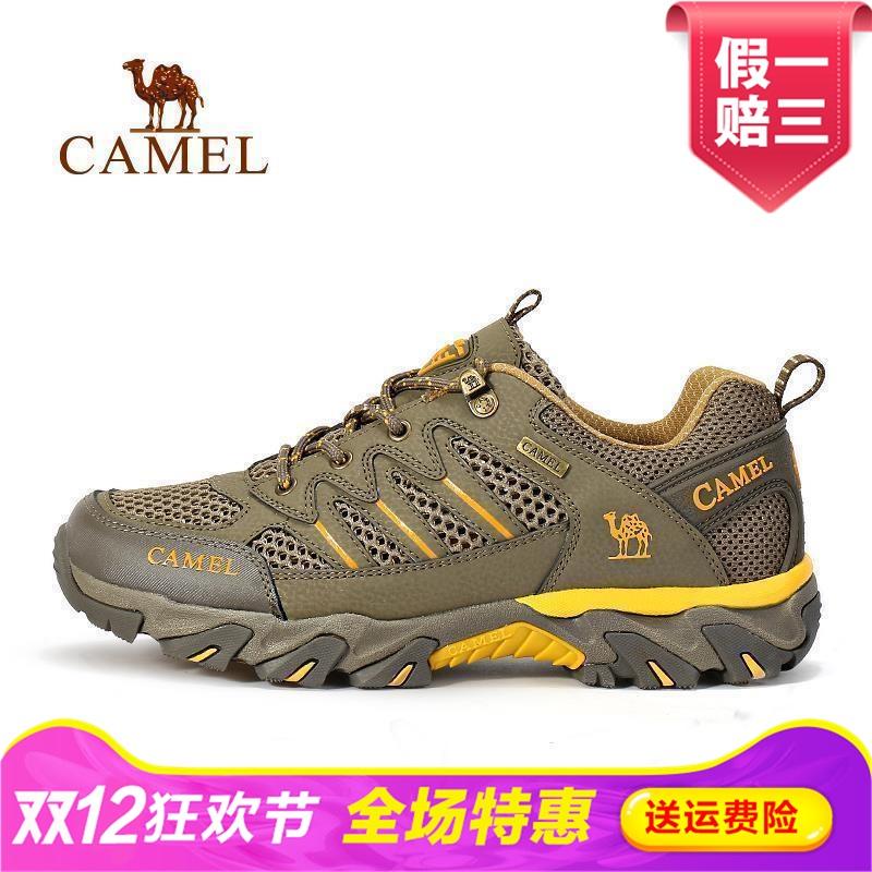 Camel骆驼透气网面低帮徒步吸震鞋垫旅游网布男登山鞋A712303095