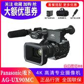 UX90MC攝像機專業微電影高清4K婚慶直播 松下 Panasonic