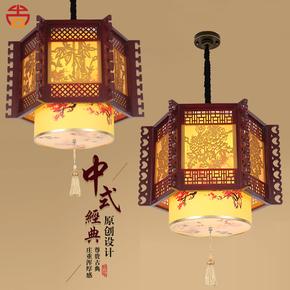 中式吊灯实木茶楼会所餐厅过道羊皮小吊灯饭店古典木艺工程灯具