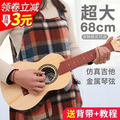儿童吉他玩具可弹奏小吉他尤克里里初学者木质迷你乐器7女孩3-6岁今日特惠