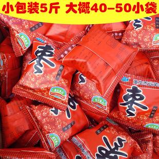 5斤装小包装无核阿胶蜜枣阿胶红枣蜜枣沧州特产零食阿娇枣2500克
