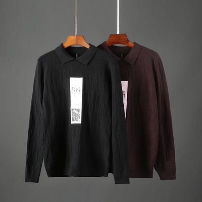男士套头针织衫秋冬季新款长袖修身弹力时尚韩版翻领毛线衣A8668