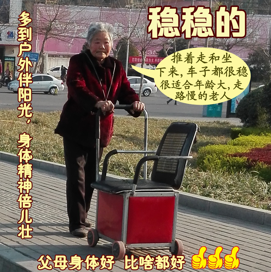 Скутеры для пожилых людей Артикул 525987670878