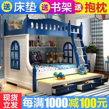 高低儿童床男孩双层床上下铺木床成人子母床多功能组合母子床实木图片