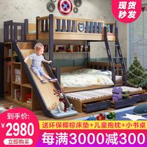 全实木儿童上下床子母床成人高低床多功能上下铺木床双层床带滑梯