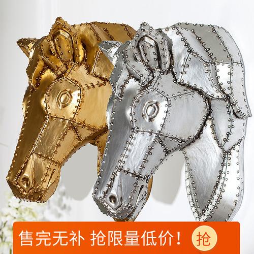 清仓特卖 售完无补 创意树脂镜面镜子墙饰 动物头墙上装饰品壁饰