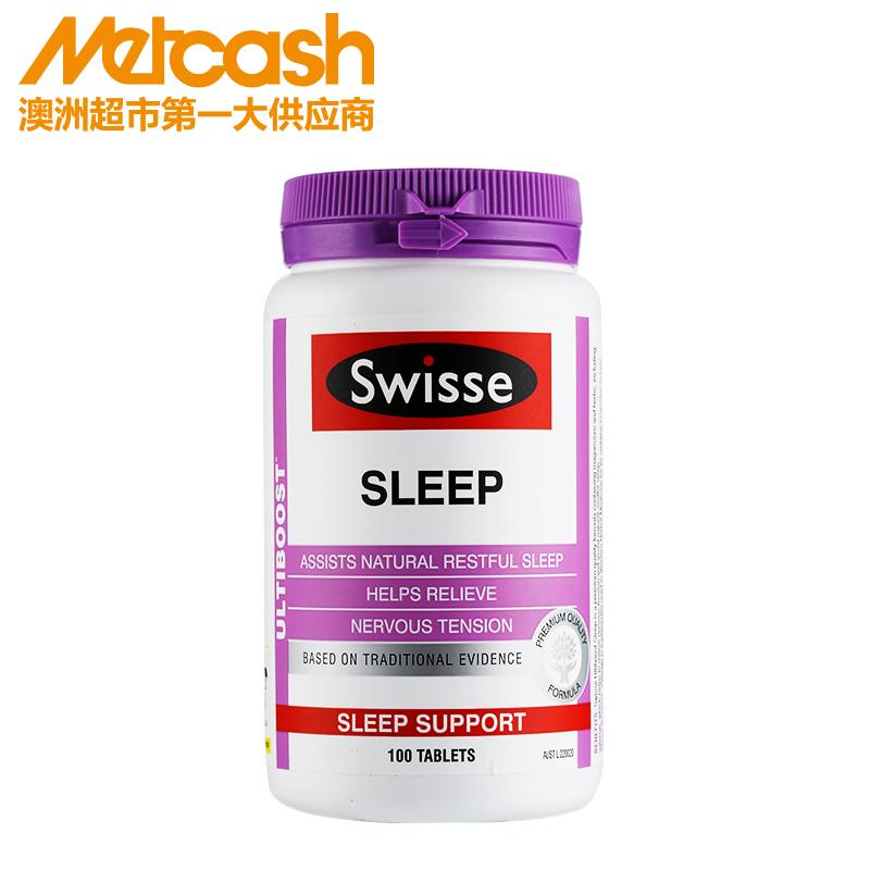 澳洲进口Swisse睡眠片有助睡眠改善质量调节内分泌缬草片100粒