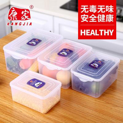 康家塑料冰箱豆類小型儲物盒長方形廚房透明微波爐雜物有蓋收納盒哪個品牌好
