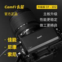 相机无线控制器