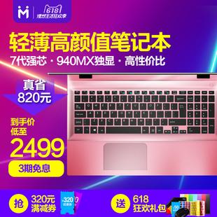 麦本本 小麦 5A 笔记本电脑15.6英寸 轻薄便携学生手提商务游戏本