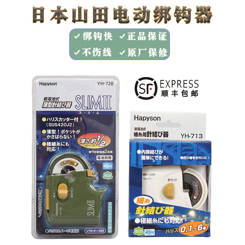 Прибор для завязывания крючков Артикул 557571664466