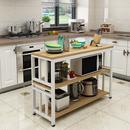 厨房微波炉桌