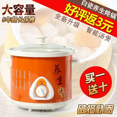 电紫砂锅汤煲