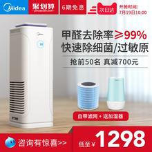 智能空气净化器家用除甲醛二手烟pm2.5雾霾卧室客厅净化机E33图片