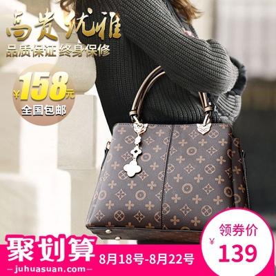 欧美时尚2018新款女士包包袋鼠正品手提包印花真皮单肩包百搭皮包
