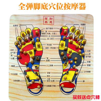 木質足底磁點腳踩式穴位按摩器腳底家用木制彈簧平板突點足部按摩年中大促
