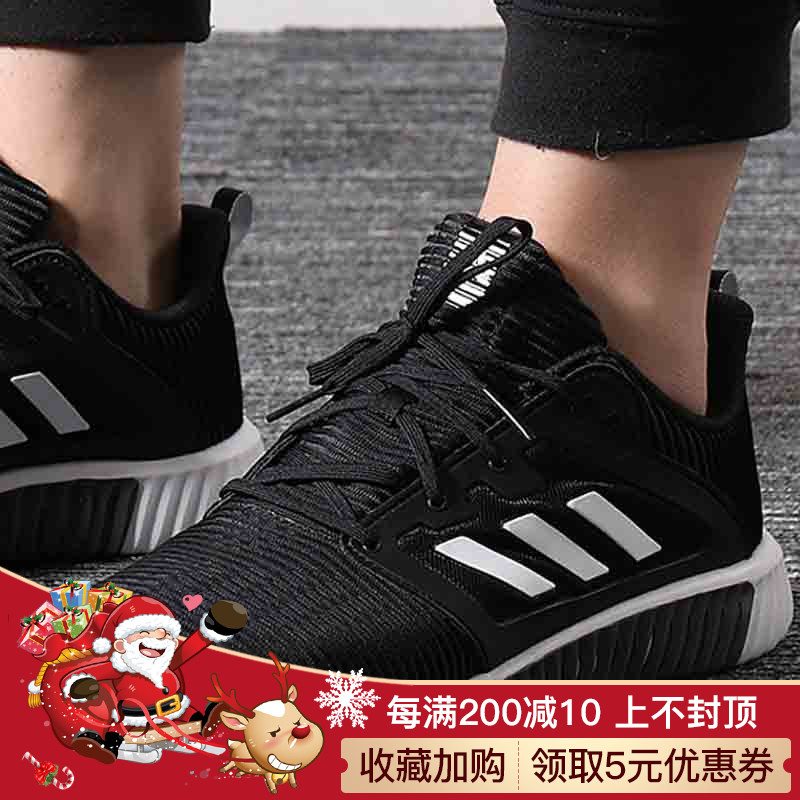 阿迪达斯男鞋子2019夏季新款CLIMACOOL清风跑鞋 运动跑步鞋B41589