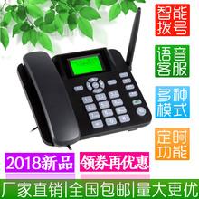 全自动电话语音广告营销机外呼拨号器系统信贷员展业呼叫神器电销