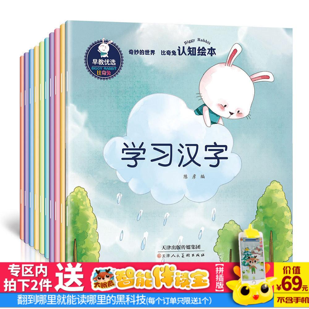 【18.3.4值得买】福利,淘宝天猫白菜价商品汇总