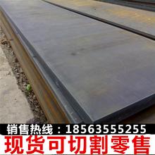 天钢EH36船用钢板 现货零售EH36船板规格齐全可切割加工 创耀图片