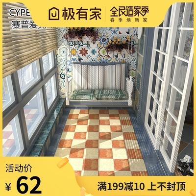 墙贴砖纹墙纸自粘墙砖 卫生间厨房餐厅客厅壁纸自粘地贴瓷砖贴纸