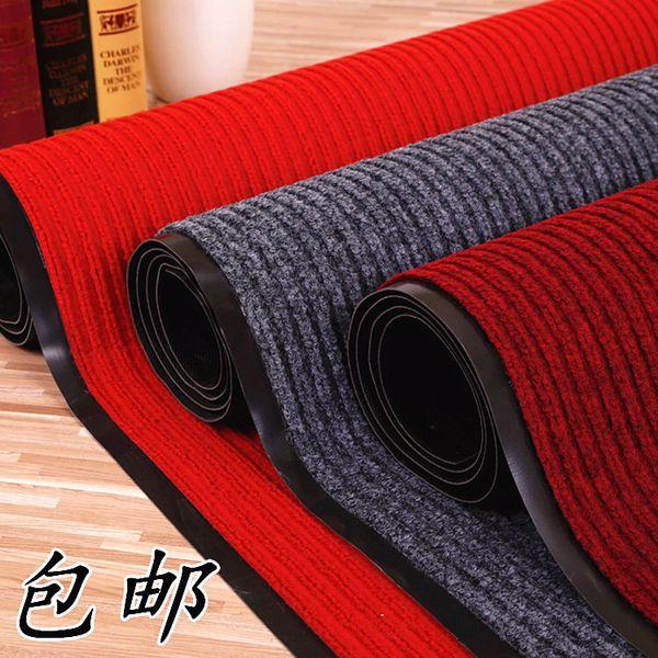 餐廳地毯地墊