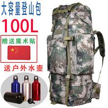 户外登山包双肩男女大容量旅行包徒步包特种兵07背囊男迷彩行李包