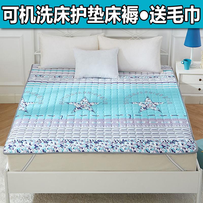 踏踏米床褥