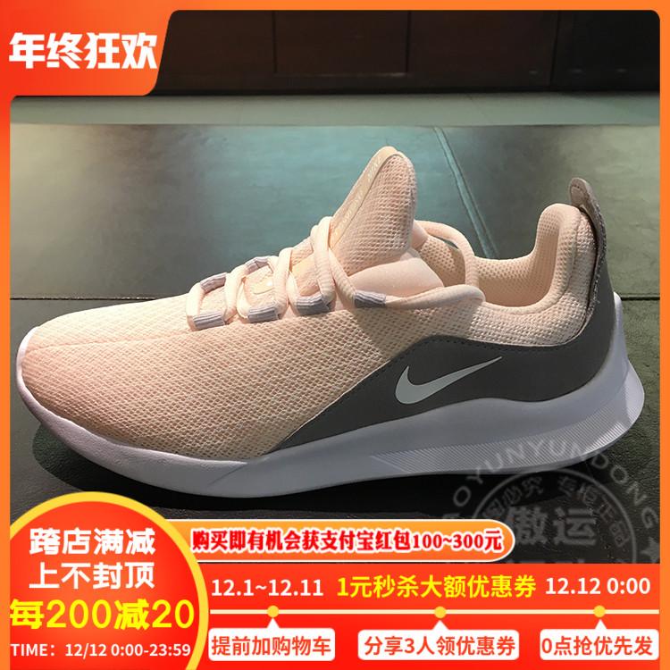 耐克女鞋轻便透气缓震运动鞋跑步鞋2019夏新款AA2185-601-800-100