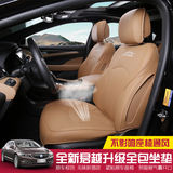 Buick new Lacrosse car seat cushion summer 16-18 Lacrosse special four-season cushion seat cushion