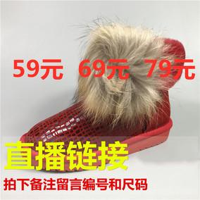 第二双包邮不退不换  2018新款时尚品牌折扣撤柜断码女鞋白菜价