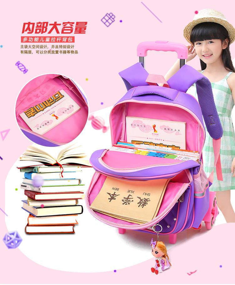 女童拉杆书包小学生6-12周岁女孩可爱公主1-3-5年级儿童箱手拖包4