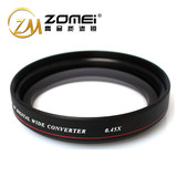 Zhuomei wide-angle lens 77mm ultra-thin wide-angle lens 0.45X times wide-angle additional lens 24-105