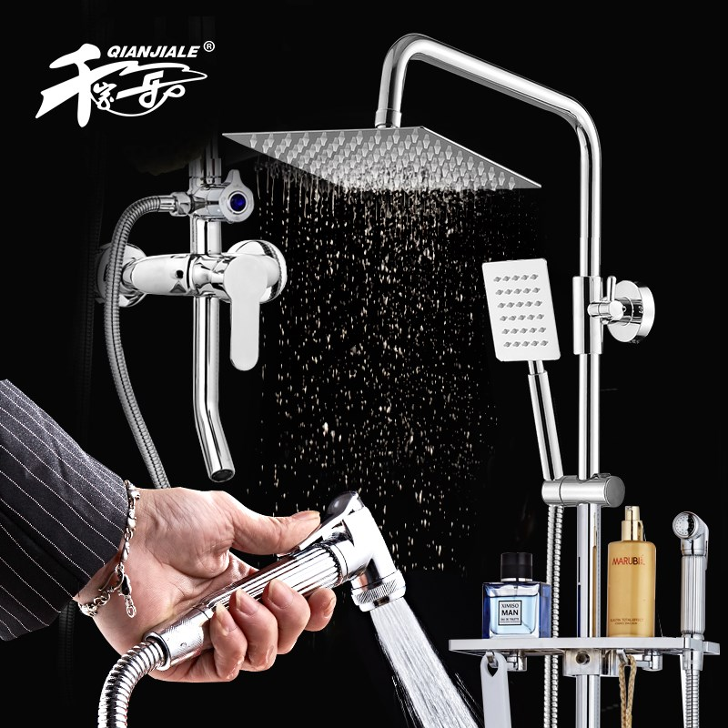千家乐淋浴花洒套装全铜冷热水龙头增压喷头浴室升降淋浴器混水阀