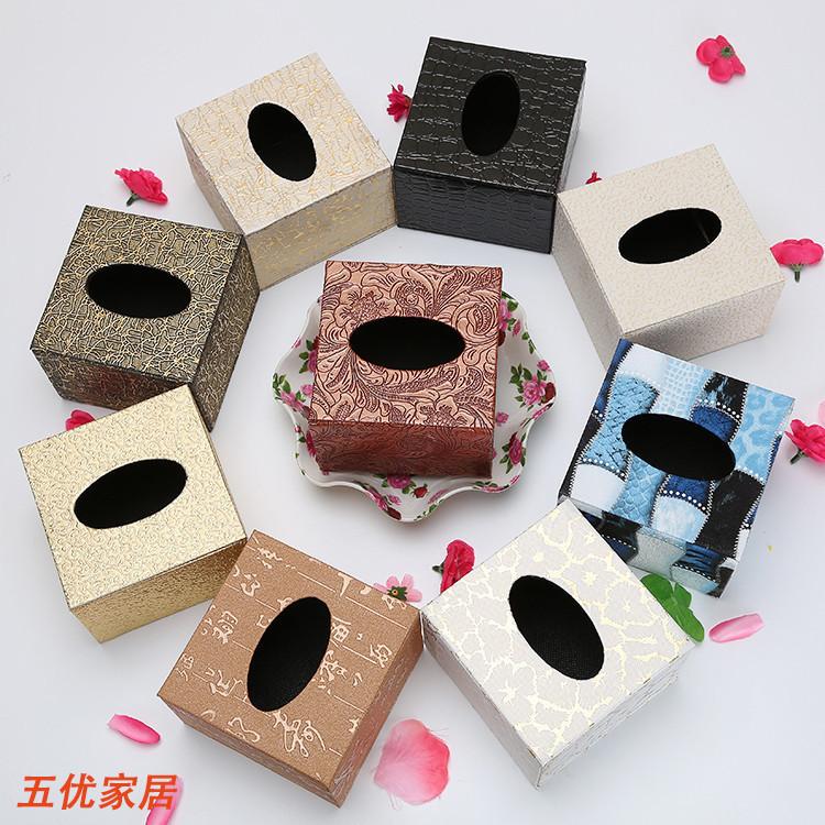 木质方纸巾盒