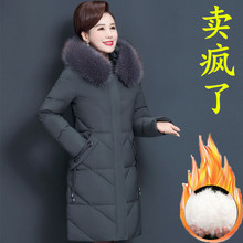 Mother's winter jacket, medium and Long-style cotton-padded jacket for middle-aged and old women, noble down cotton-padded jacket, thickening the old people's new cotton-padded jacket