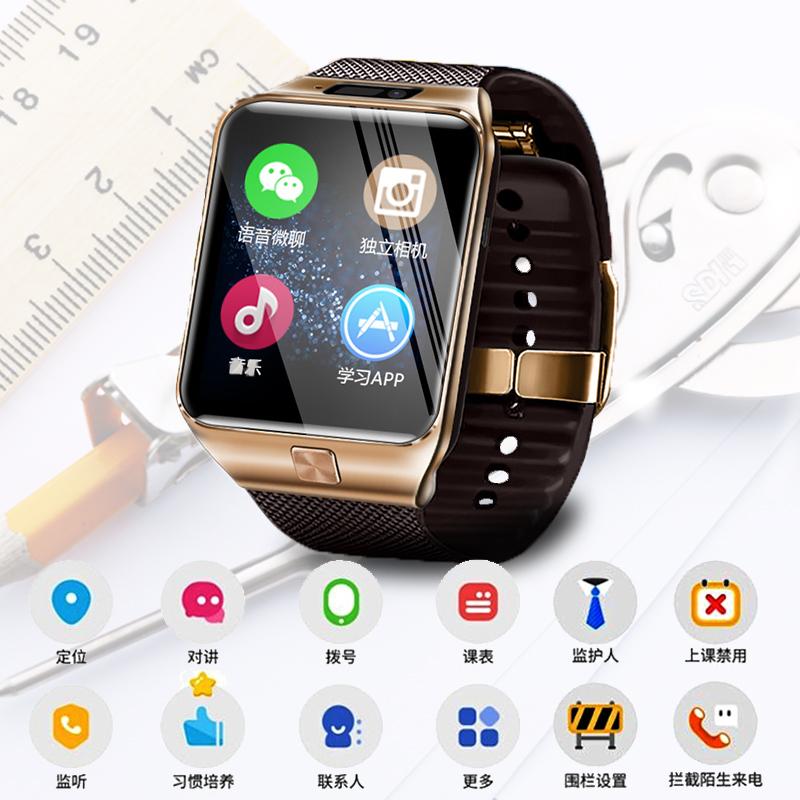 智能手表成人学生电话手机定位插卡适用小米三星oppo华为vivo