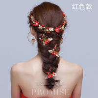 Bridal tiara hair accessories head flowers white red lace pearls Japanese and Korean sweet knot wedding toast clothing dress