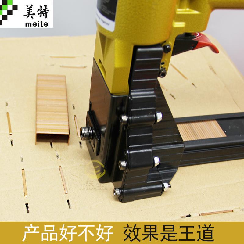 美特ADCS-19-22 气动封箱打钉机 封纸箱机 封箱机 气动纸箱封箱机
