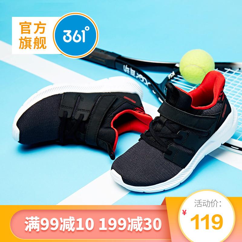 361童鞋男童運動鞋秋款童鞋中大童鞋子跑步兒童運動鞋