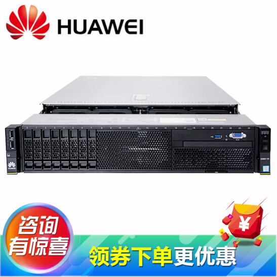 华为(HUAWEI) RH2288 V3 服务器主机 2U机架式 E5-2609V4 8核心