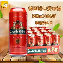 瓶新款24500ml德国原装进口费尔德博克烈姓啤酒浓色黑啤烈姓啤酒
