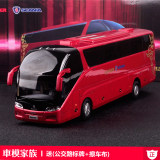 Original 1:42 Suzhou Jinlong Haig bus B92H bus simulation car model collection ornaments