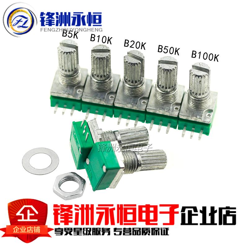 功放电位器b100k