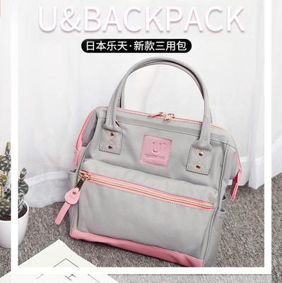 专柜限量版日本乐天手提包单肩斜跨包多用双肩包女生小方包妈妈包