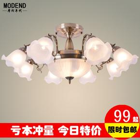 欧式吸顶灯客厅灯卧室餐厅书房灯简约现代田园灯饰灯具 艺术顶灯