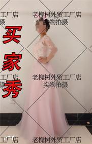 买家秀民歌演出服A摆显瘦超仙艺考服装长袖春晚舞台歌唱表演礼服