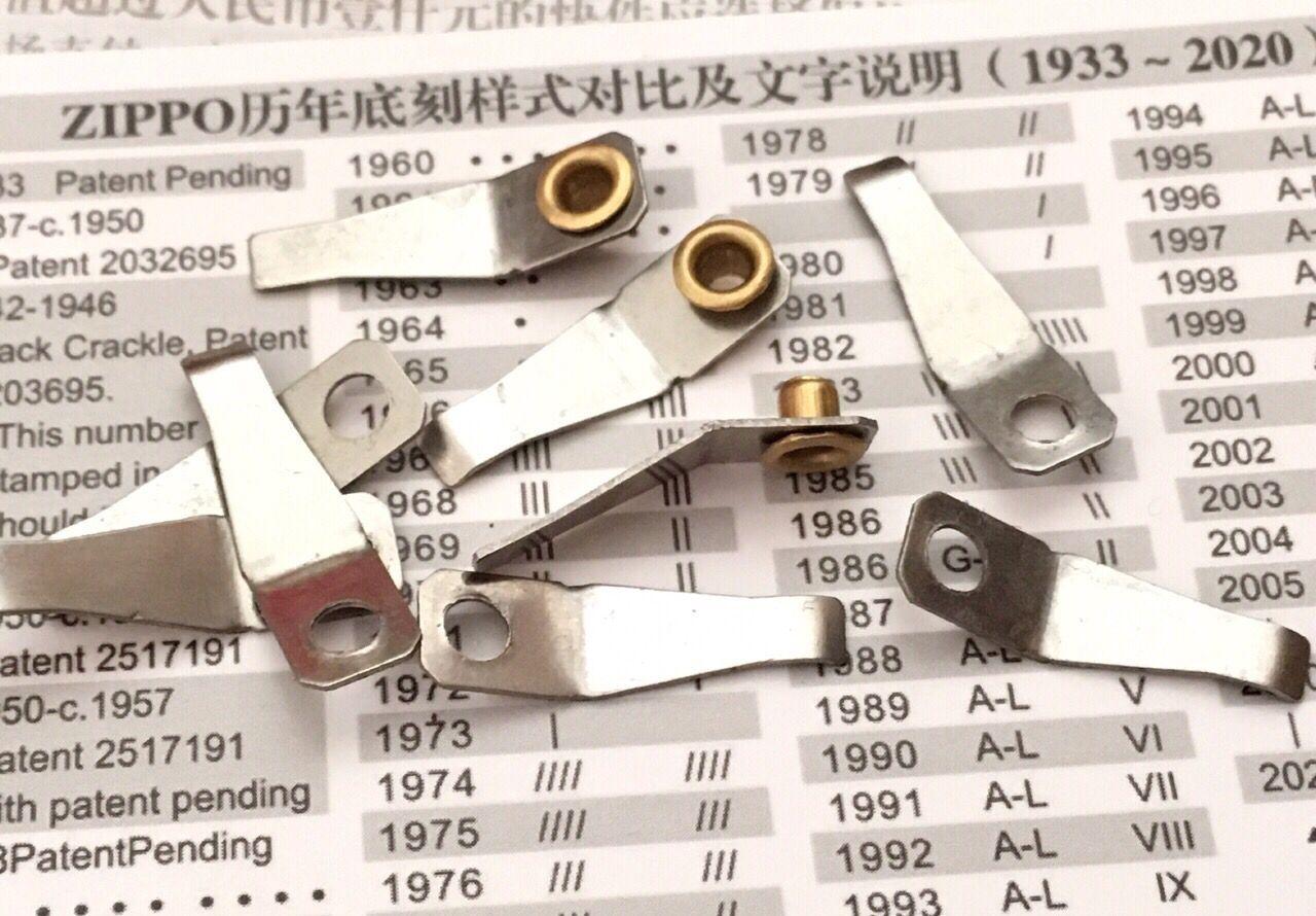 原装正版zippo打火机 维修配件进口正品内胆簧片 包邮