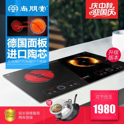 尚朋堂YS-IC34H10家用嵌入式台式组合电陶炉电池炉双灶双头电磁炉